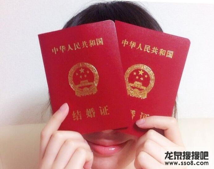 龙泉民政局结婚登记
